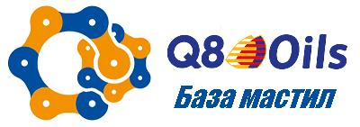 Масло Q8 Oils